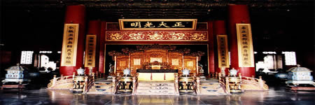 dynastie des ming confucianisme declin pdf