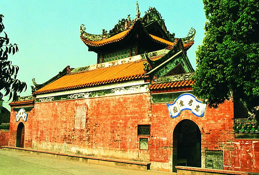 temple loyal de Gongcheng